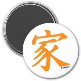 Orange Chinese character for Family Fridge Magnets