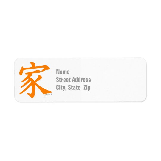 Orange Chinese character for Family Return Address Label