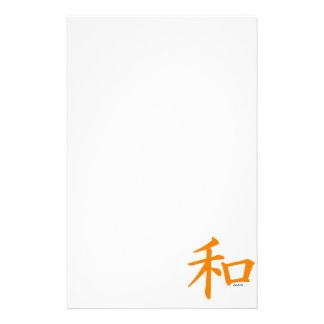 Orange Chinese Peace Sign Stationery Design