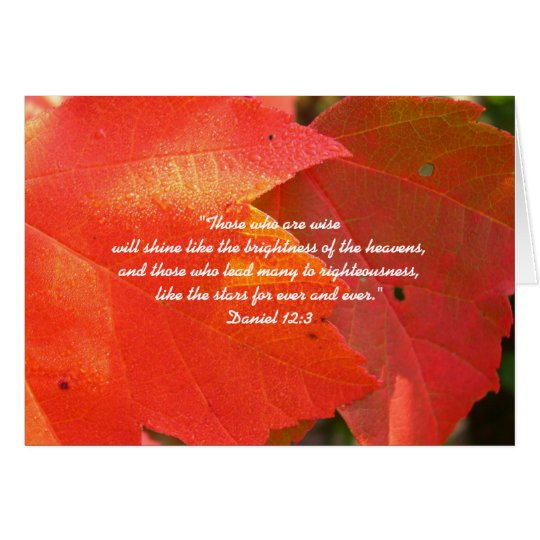 Orange Fall Leaves Custom Pastor Appreciation Card