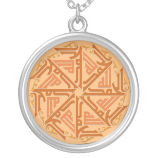 Orange Islamic Decoration Necklace