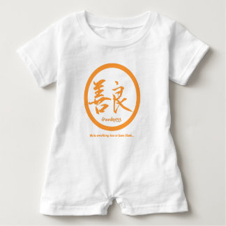 Orange Japanese kamon • Goodness kanji Baby Bodysuit