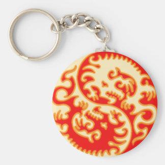 Orange Yin Yang Dragon Basic Round Button Key Ring