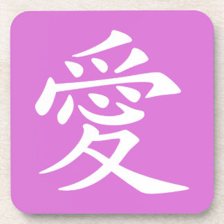 Orchid and White Chinese Love Symbol Beverage Coaster