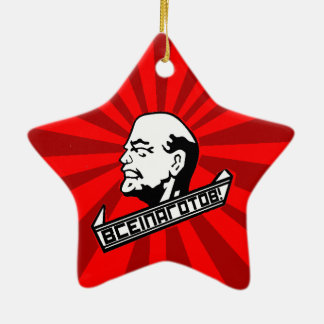 Order of Lenin Christmas Ornament
