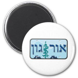 Oregon License Plate in Hebrew Fridge Magnet