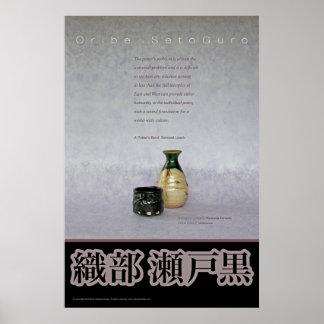 Oribe & Setoguro pottery poster