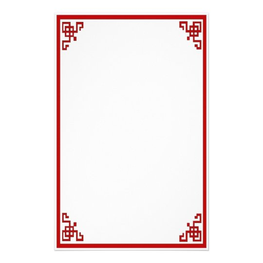 Orient Express in Red Custom Stationery