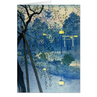 Oriental Blue Card