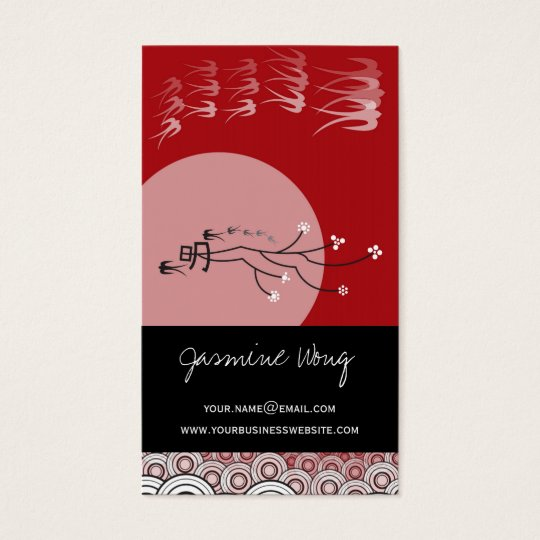 Oriental Bright Moon Swallows Birds Zen Modern Art Business Card