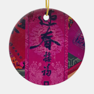 Oriental Collage Christmas Ornament