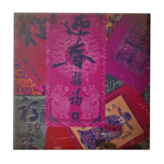 Oriental Collage Small Square Tile