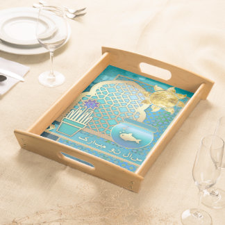 Oriental Design Persian New Year Gift Serving Tray
