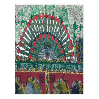 oriental design postcard