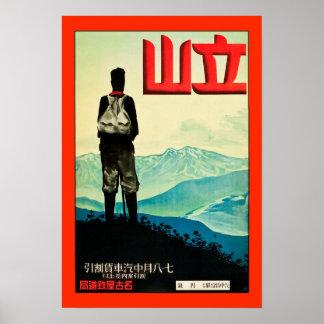 Oriental Hiker Vintage Travel Poster