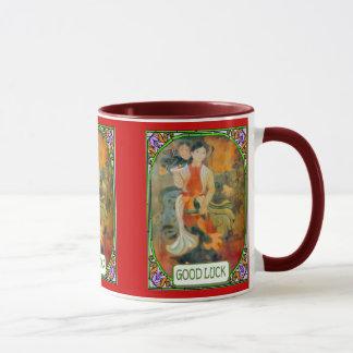 Oriental lady at home mug