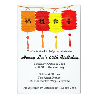 Asian dinner party gifts t shirts art posters other gift oriental lanterns chinese charm b39day party invite filmwisefo Image collections
