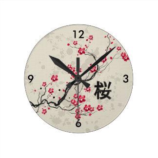 Oriental Style Sakura Cherry Blossom Art Round Clock