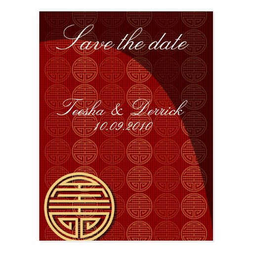Oriental style save the date postcard