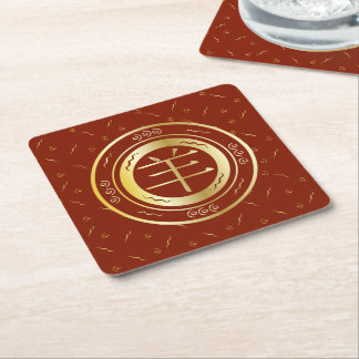 Oriental Year of the Goat Sheep Red and Gold Square Paper Coaster