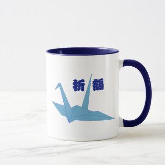 Origami Crane Mug