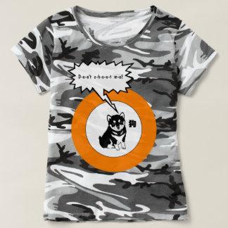 Original Chinese Dog Year 2018 Camouflage Target T T-Shirt