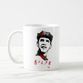Original Oba Mao Mug