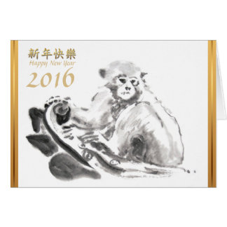 Original Painting Chinese Monkey Year 2016 Card