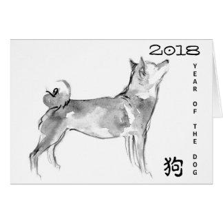 Original Shiba Inu Painting Dog Year 2018 H Card
