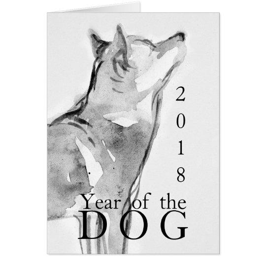Original Shiba Inu wash painting Dog Year 2018