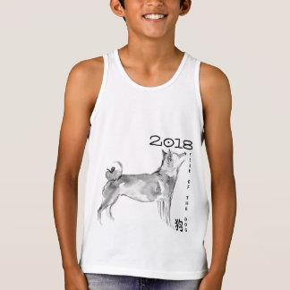 Original Wash painting Dog Year 2018 White  Kids T Tank Top