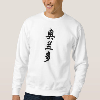 orlando sweatshirt