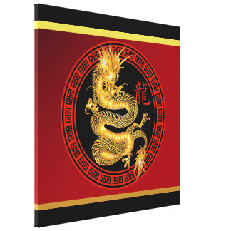Ornate Chinese Year of the Dragon 2012 Canvas Print