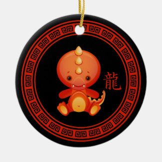 Ornate Chinese Year of the Dragon Christmas Ornament
