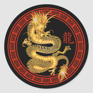Ornate Chinese Year of the Dragon Classic Round Sticker