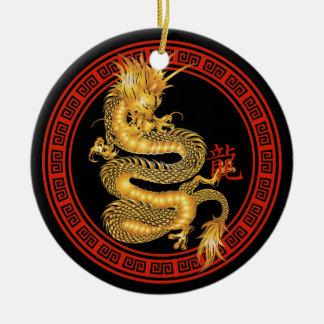 Ornate Chinese Year of the Dragon Round Ceramic Decoration