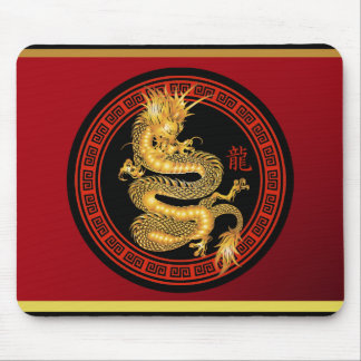 Ornate Chinese Year of the Dragon Mouse Mat