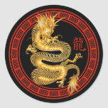 Ornate Chinese Year of the Dragon Round Sticker