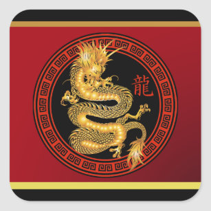 Ornate Chinese Year of the Dragon Square Sticker