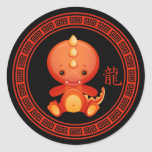 Ornate Chinese Year of the Dragon Stickers