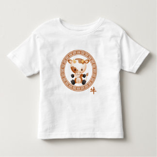 Ornate Chinese Year of the Ox Cow Tees