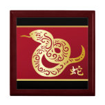 Ornate Golden Chinese Snake on Black and Red