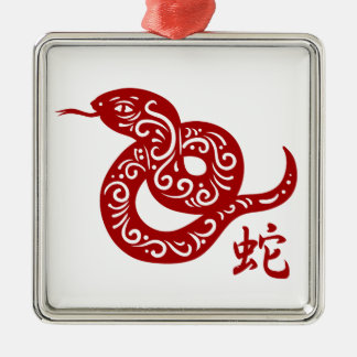 Ornate Red Chinese Snake Christmas Ornament