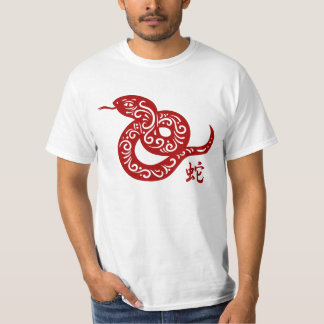 Ornate Red Chinese Snake T-Shirt