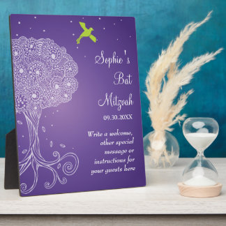 Ornate Tree of Life Purple Bat Mitzvah Plaque