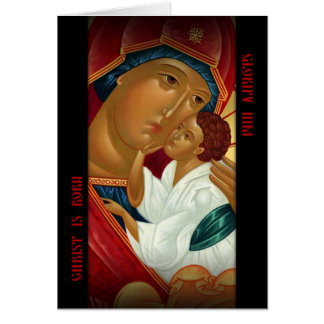 Orthodox Christmas Cards (Russian style)