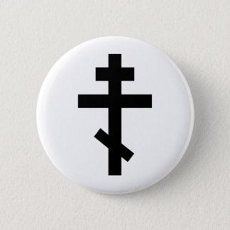 Orthodox Cross 6 Cm Round Badge