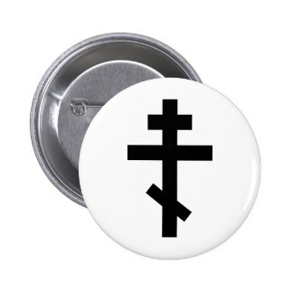 Orthodox Cross 6 Cm Round Badge