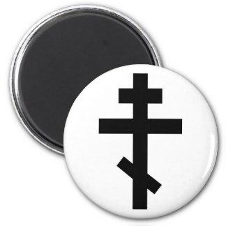 Orthodox Cross 6 Cm Round Magnet