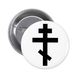 Orthodox Cross Pin